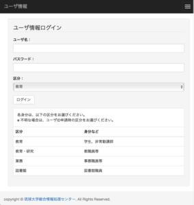 userinfo_login