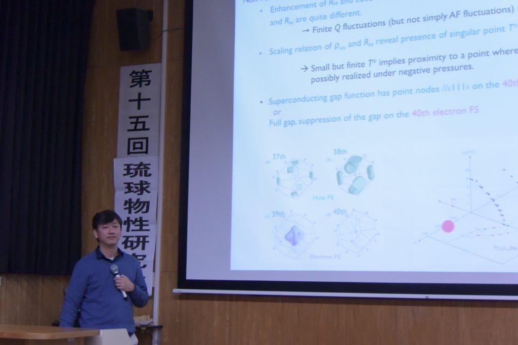 昨年の研究会の様子。写真は,東工大の井澤先生。
